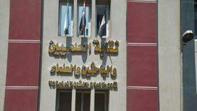الحارس القضائي يخاطب بنك مصر لإلغاء توقيعات مجلس العلميين السابق