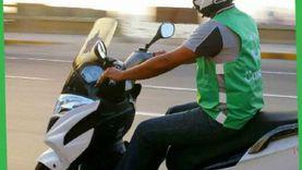 «كريم» تخفض تسعيرة خدمات الدراجات النارية في القاهرة والإسكندرية