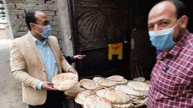 «تموين الدقهلية»: المخابز تعمل وفق المواعيد المحدد لشهر رمضان