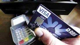 """المالية تكشف عن """"فيزا"""" الموظفين المُحدثة: لا تلامسية وتشتري بها مقدما"""