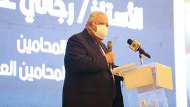 نقيب المحامين: مستقبل المحاماة في مصر والوطن العربي قضية بالغة الأهمية