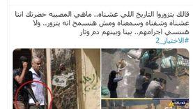 الهروب الكبير.. حكايات من دفتر خطط فرار رؤوس الفتنة من اعتصام رابعة