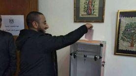 """البعثات الدبلوماسية تتسلم مظاريف تصويت المصريين بالخارج لـ""""النواب"""""""