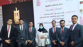جامعة بنها تفوز بالمركز الثالث في مسابقة «إبداع 9» للذكاء الاصطناعي