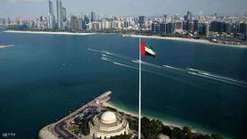 الإمارات تسمح بملكية الشركات للأجانب والاستغناء عن الوكيل الوطني