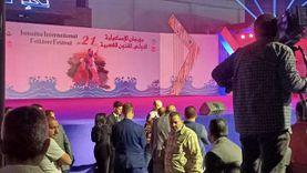 انطلاق مهرجان الإسماعيلية للفنون الشعبية على مسرح قصر الثقافة