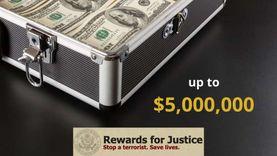 7 معلومات عن «بوسورة» الذي ترصد أمريكا 5 ملايين دولار للإمساك به