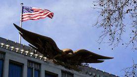 أول تعليق لسفارة أمريكا بالقاهرة عن مكافأة الـ5 ملايين دولار للقبض على «بوسورة»