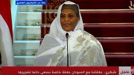 مريم المهدي: توافق مصري سوداني بشأن الإسراع بتحرك دبلوماسي حول السد الإثيوبي