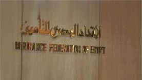«المصري للتأمين» يعقد ندوة «القيادة الرشيدة لتحقيق السلامة الصناعية»