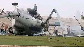 نجاة طاقم طائرة هيلكوبتر سقطت في ملعب كرة بليبيا: «كانت بتنقل فلوس»