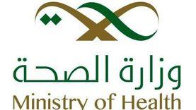 الصحة السعودية تعلن انخفاض الحالات الحرجة المصابة بكورونا في المملكة