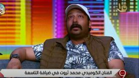 محمد ثروت يحبس دموعه أثناء الحديث عن أصعب مشاهد «بين السماء والأرض»