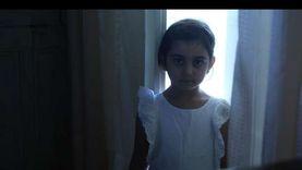 عرض الفيلم اللبناني «بيت، اتنين، تلاتة» في الإسماعيلية السينمائي غدا