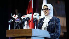 وزيرة الصحة لرؤساء وفود مونديال اليد: حريصون على سلامة الجميع