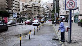 """قبل نهائي كأس مصر.. """"الأرصاد"""": """"نوة قاسم"""" أمطارها متوسطة"""