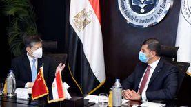 رئيس الاستثمار يبحث مع السفير الصيني جذب الاستثمارات الصينية إلى مصر