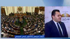 مقلد: ليس هناك خطوط حمراء ولا سقف للمساءلة في مناقشة النواب للوزراء