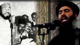 من البنا إلى البغدادي.. أهم 5 قادة للجماعات الإرهابية في ١٠٠ عام