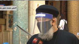 راعي كنيسة العذراء مريم بشبرا: نقيم القداس وسط إجراءات احترازية مشددة
