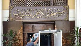 عاجل.. الأزهر يعزي أسرة نبيل حبشي بعد مقتله علي يد داعش