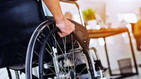 """لـ""""متعددي الإعاقة"""".. 4 شروط للالتحاق بمؤسسات الرعاية والتأهيل"""