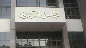 دعوى قضائية تطالب بإلغاء قانون مخالفات البناء: يعاقب أفرادا لاذنب لهم