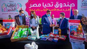 «تحيا مصر» يوفر 105 أطنان مواد غذائية ودواجن لـ 8 آلاف أسرة بالبحيرة