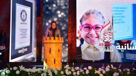 """هالة السعيد: توحيد الجهود مع الحكومة والقطاع الخاص سر نجاح """"تحيا مصر"""""""