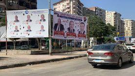 تجهيز 557 مركزا انتخابيا لاستقبال 3.5 مليون مواطنا في المنيا