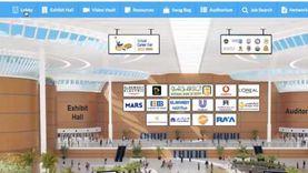 جامعة المنصورة تشارك في افتتاح الملتقى الافتراضي الأول للتوظيف