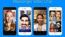 مكالمات الفيديو مع 50 شخص في «ماسنجر» لمستخدمي IOS وأندرويد