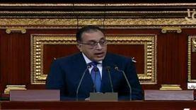 مدبولي للنواب: انخفاض معدلات الفقر في مصر لأول مرة منذ 20 سنة