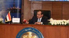 توقيع ميثاق منتدى غاز شرق المتوسط رسميا: تحول لمنظمة دولية حكومية