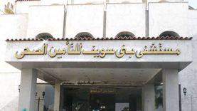 وفاة ممرضة ثانية بفيروس كورونا في بني سويف خلال 24 ساعة