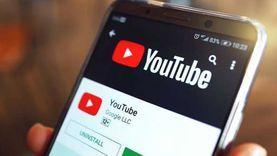 خدمة جديدة من «يوتيوب» تتيح للمستخدمين جني الأموال.. «مش بس إعلانات»