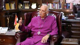 رئيس الأسقفية: إيقاف العمل بـ«الطوارئ» طفرة سياسية وتعكس الاستقرار