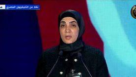 زوجة الشهيد ياسر عصر أثناء تسلمها وسام تكريمه: كان بطلا استثنائيا