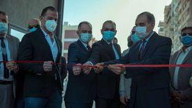 محافظ كفر الشيخ وسيف الوزيري يفتتحان فرع «سيتي كلوب» جزئيا
