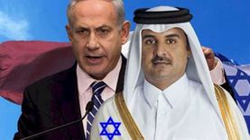 """""""المصري للدراسات"""": العلاقات بين قطر وإسرائيل جزء من ضياع قضية فلسطين"""