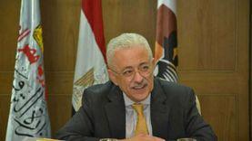 المنشآت التعليمية بالقاهرة الأكبر في إصابات كورونا بـ19 حالة