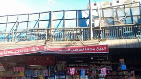 «البيع مجانا لمرضى السرطان».. شعار صاحب كشف في شبرا: الأجر على الله