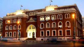 غدا.. تعطيل الدراسة بجامعة الإسكندرية بسبب الأمطار