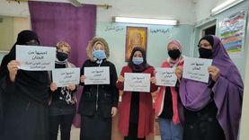 اليوم الوطني لمناهضة ختان الإناث.. مخاطر صحية وجنسية