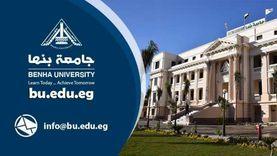 إنشاء أول حاضنة للتكنولوجيا الحيوية بجامعة بنها