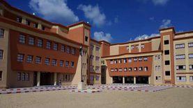 تعرف على شروط التقديم في المدرسة الدولية الحكومية بكفر الشيخ