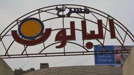 """""""في صحبة الهادي الأمين"""" ليلة محمدية على مسرح البالون قريبا"""