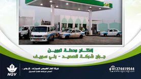 التجارة: 208 محطة لتموين السيارات بالغاز الطبيعي في مصر