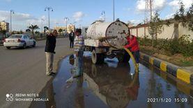 سقوط أمطار على محافظة بورسعيد وانخفاض درجات الحرارة