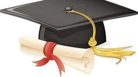 """""""دون دروس خصوصية"""".. كيف كانت شهادة الثانوية تؤهل للوظائف الحكومية؟"""